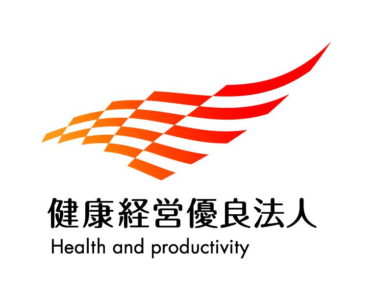 健康経営優良法人・認定基準・適合事例・画像1